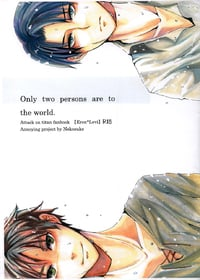 Only two persons are to the world. Cover